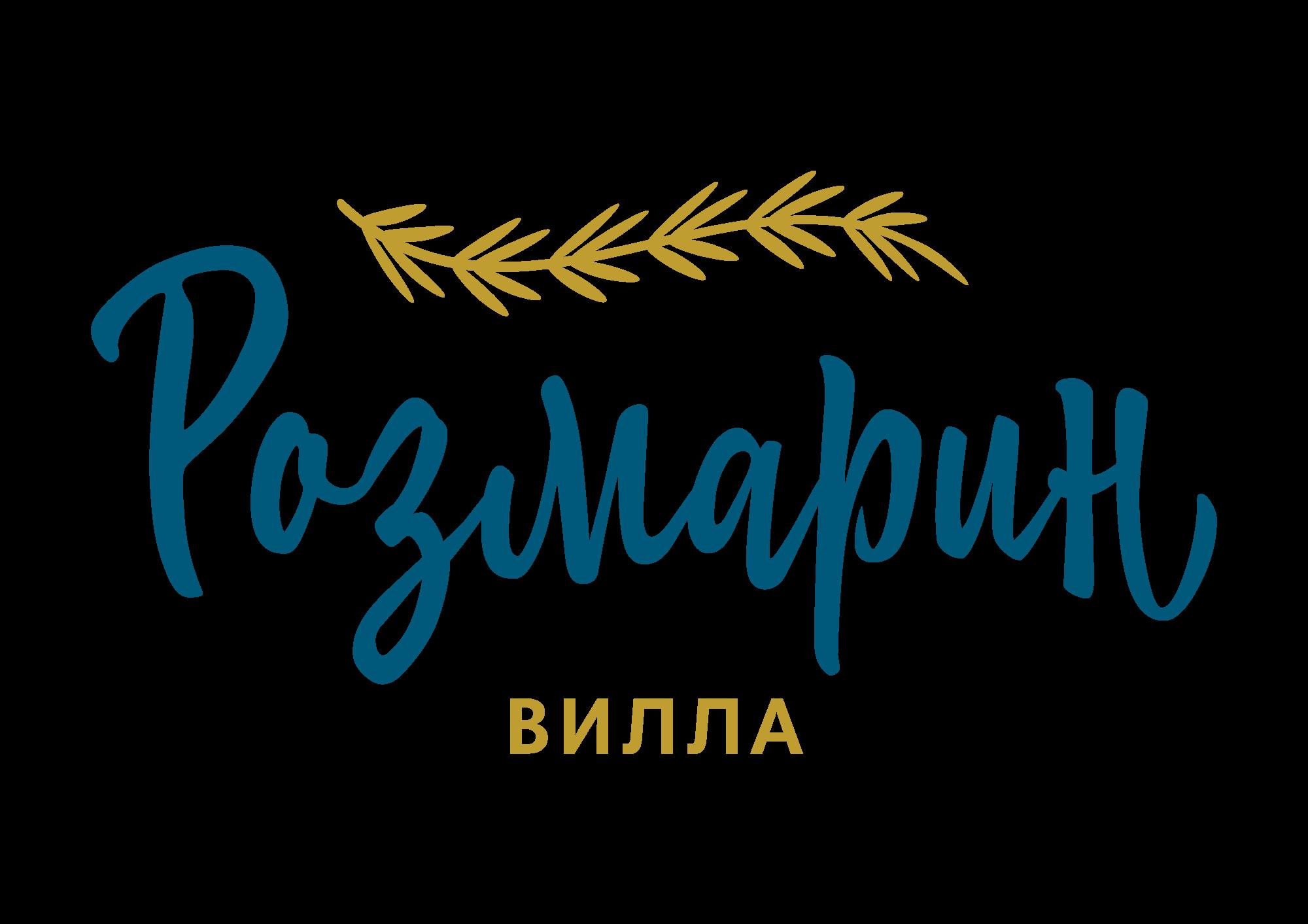 """Вилла """"Розмарин"""" в Севастополе"""